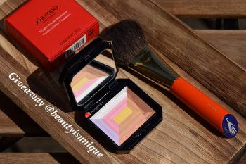 beautyisunique-giveaway-shiseido-powder
