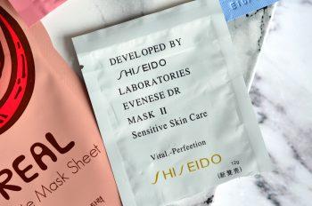 shisedo-evenese-dr-mask-II