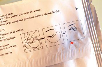 shiseido-benefiance-pure-retinol-express-smoothing-eye-mask