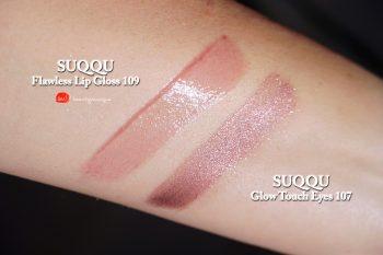 suqqu-flawless-lip-gloss-109