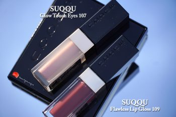 suqqu-glow-touch-eyes-107