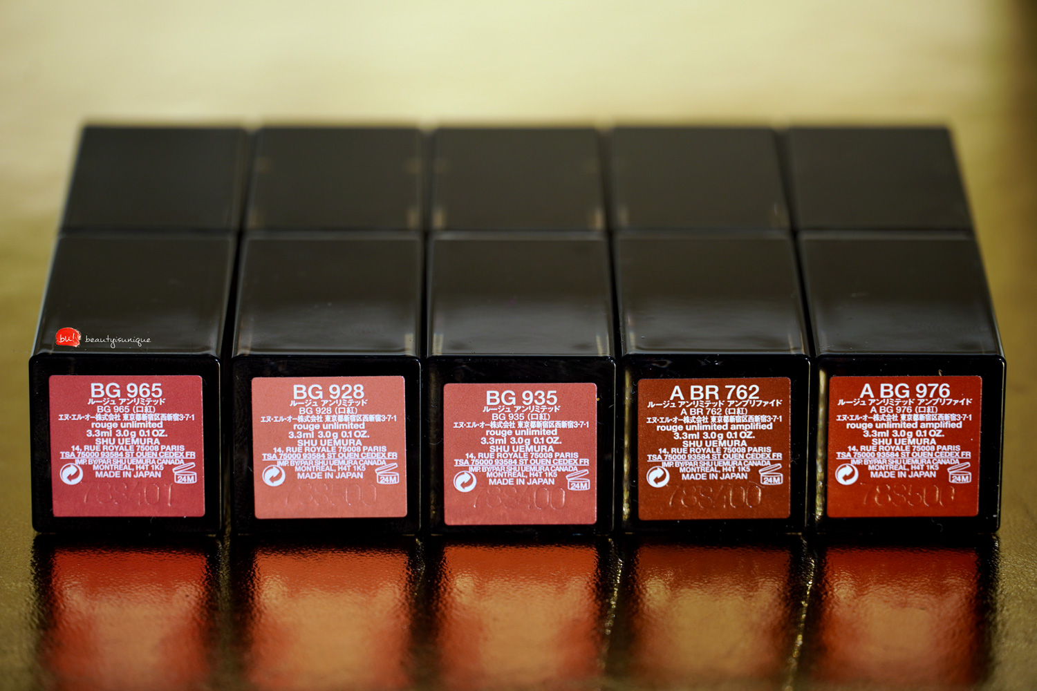 shu-uemura-rouge-unlimited-amplified