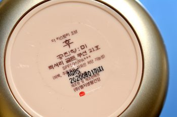 the-history-of-whoo-gongjinhyang-mi-luxury-golden-cushion