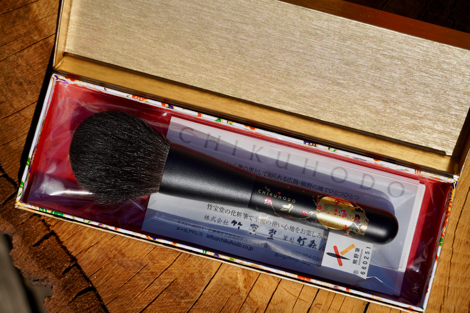 chikuhodo-face-brush-limited-edition
