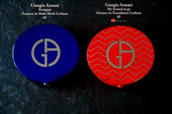 Giorgio-armani-designer-essence-in-balm-mesh-cushion