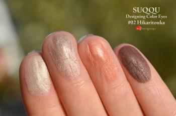 suqqu-hikaritouka-designing-color-eyes-02-swatches