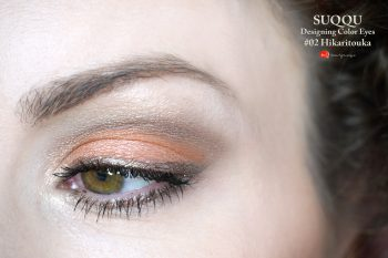 suqqu-hikaritouka-designing-color-eyes-02-swatches
