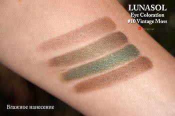 lunasol-10-vintage-moss-eye-coloration