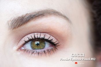 Gucci-power-eyebrow-pencil-blond-swatches