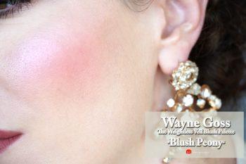 Wayne-goss-the-weightless-veil-blush-peony