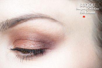 suqqu-koiami-136-designing-eye-color