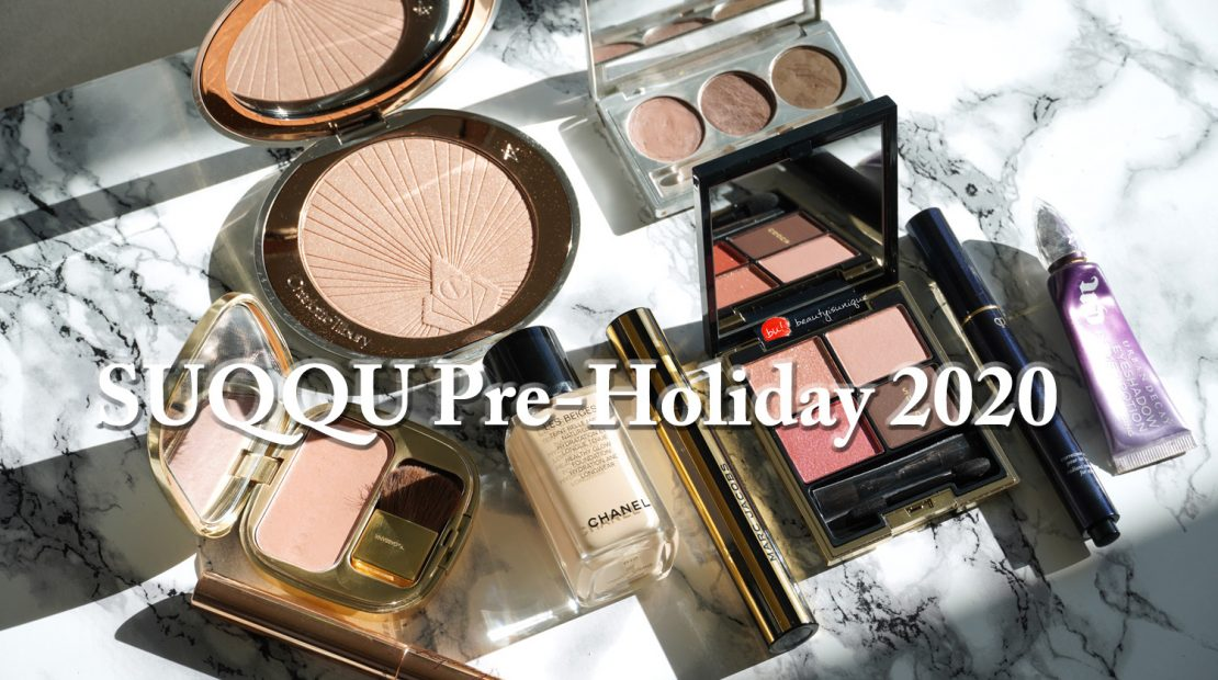 suqqu-pre-holiday-collection-2020