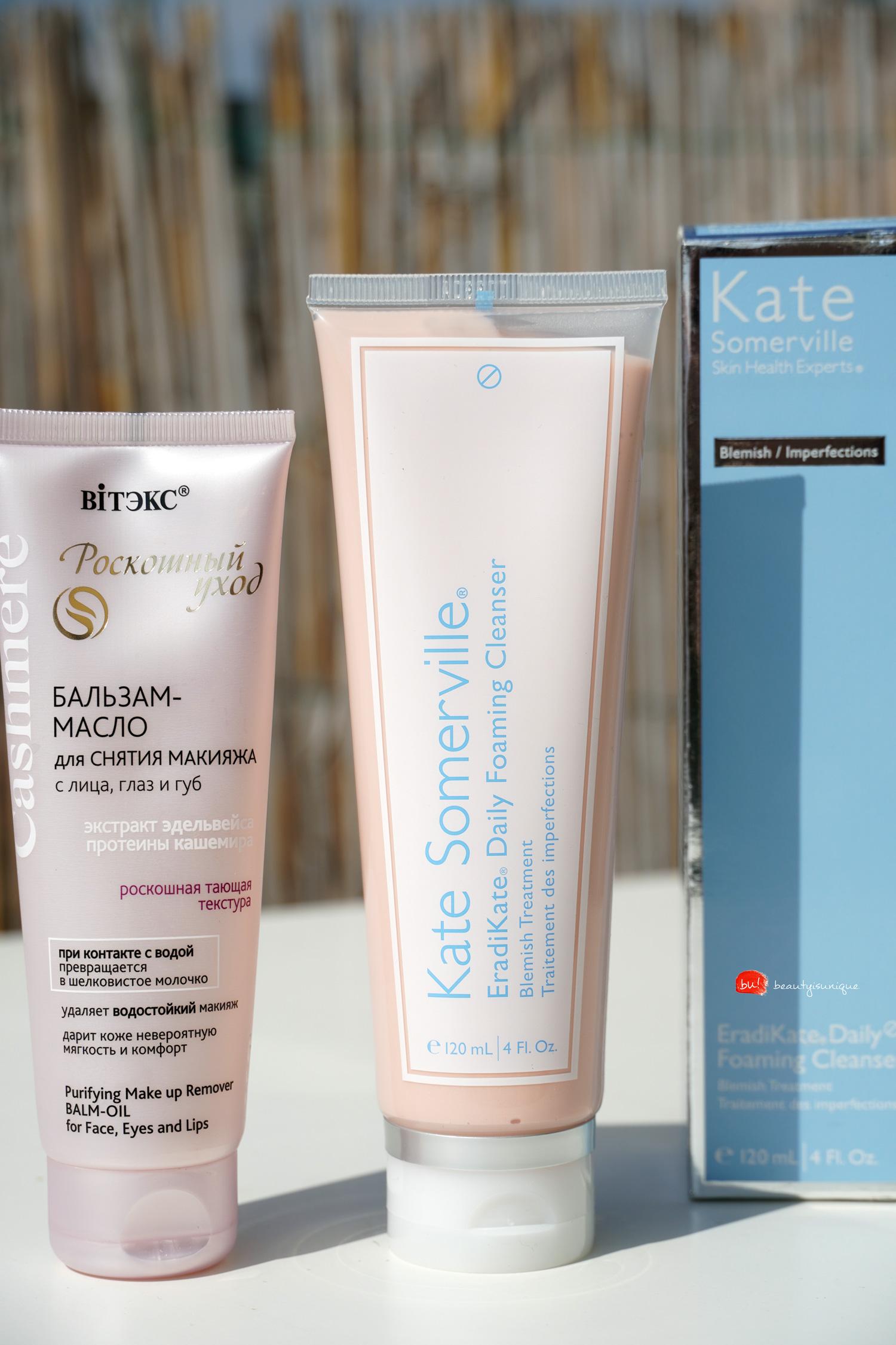 Kate-sommerville-eradiKate-daily-foaming-cleanser